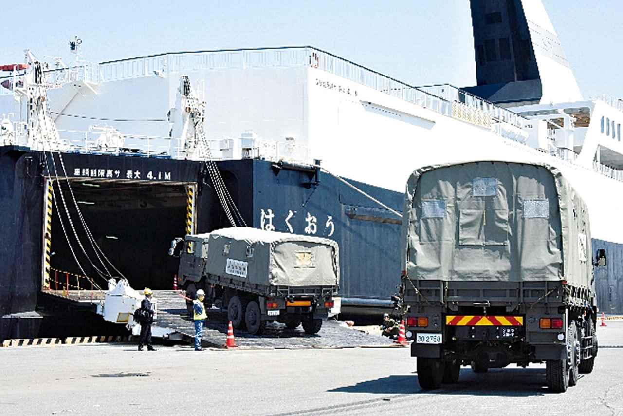 画像: 16年の熊本地震で、神戸港より被災地に向かう自衛隊車両の輸送支援を行った民間フェリー船『はくおう』