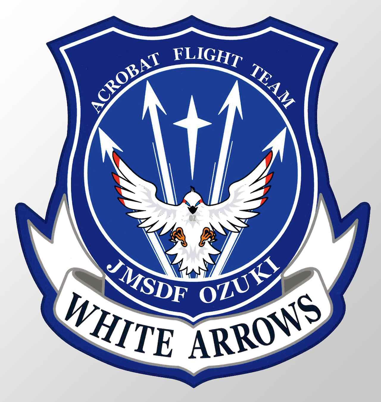 画像: 「ホワイトアローズ」のエンブレム。4本の白い矢は空を駆ける4機のT-5と小月教育航空群の4つの部隊をイメージし、中央の星は司令部を表す