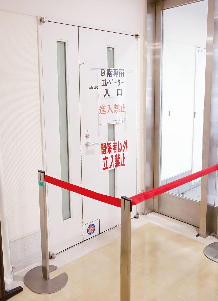 画像: 救急外来や夜間入り口から直接、感染症病棟まで患者を運ぶエレベーター。動線を分け、感染拡大を防止する