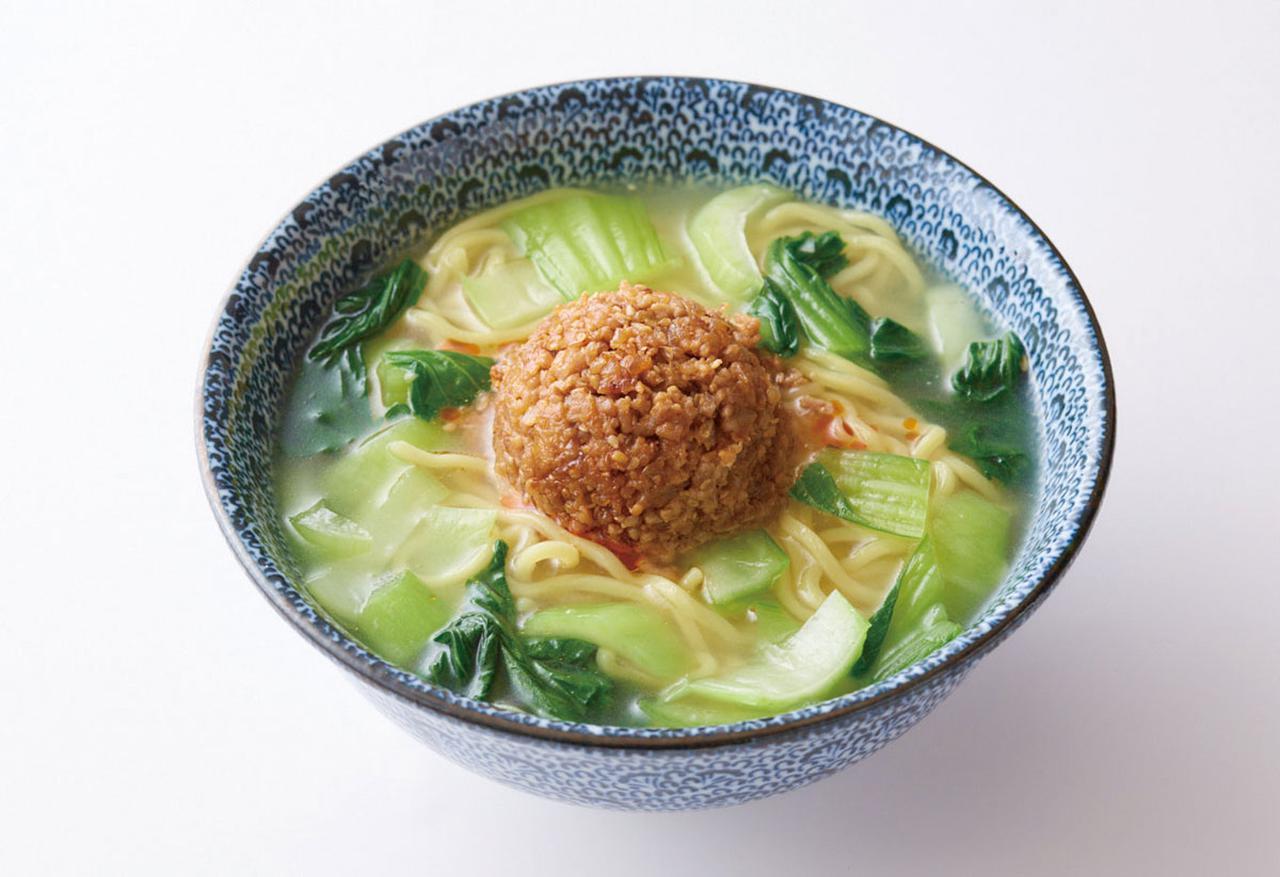 画像: 「島豚肉みそラーメン」のレシピを公開