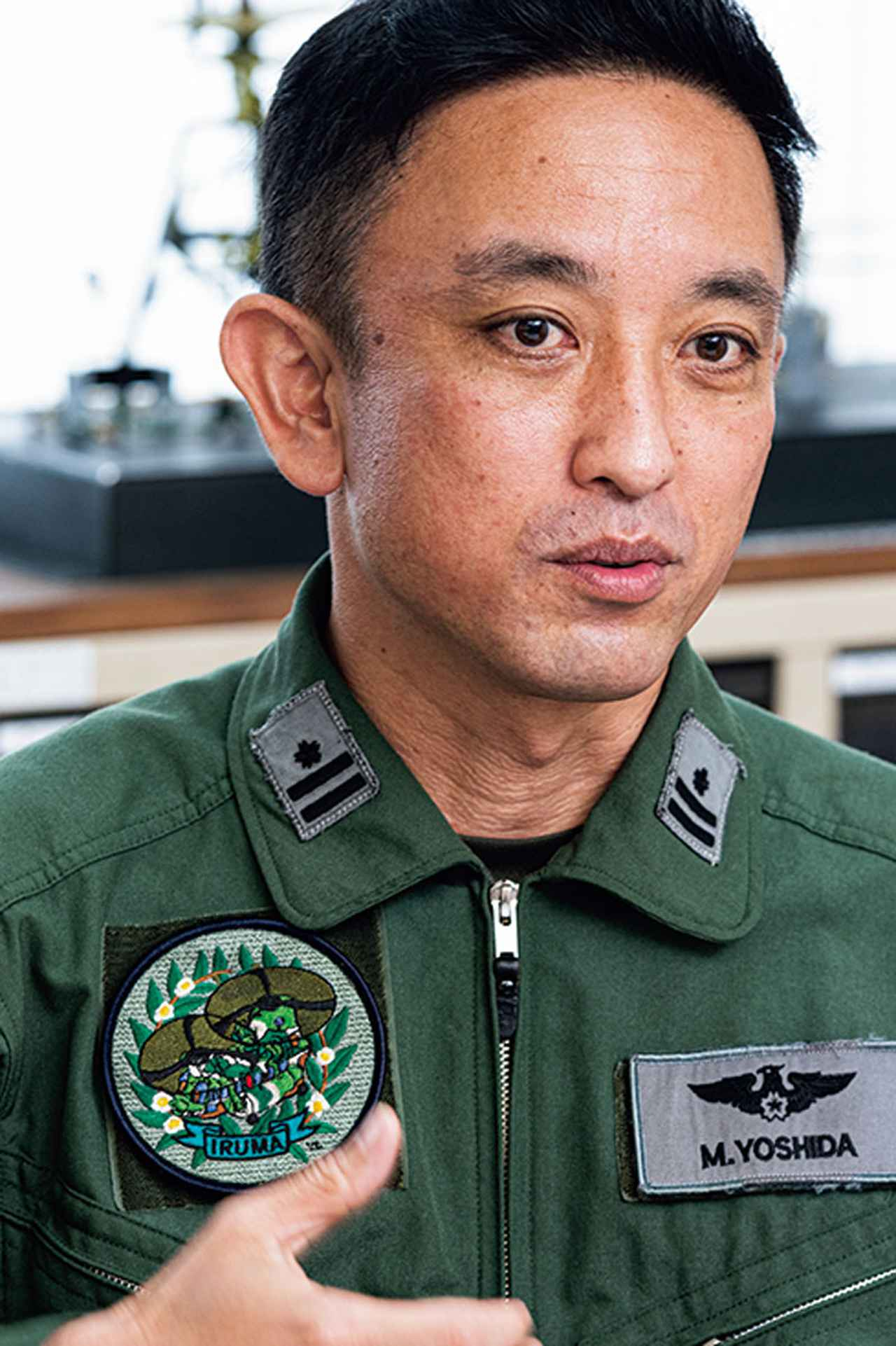 画像: 「この訓練によって、自衛隊の災害派遣活動に変化をもたらすと実感しました」と吉田3佐