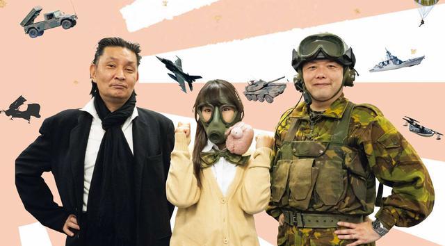 画像: 左から前川裕弘氏、らんまるぽむぽむタイプα、松井裕一朗氏