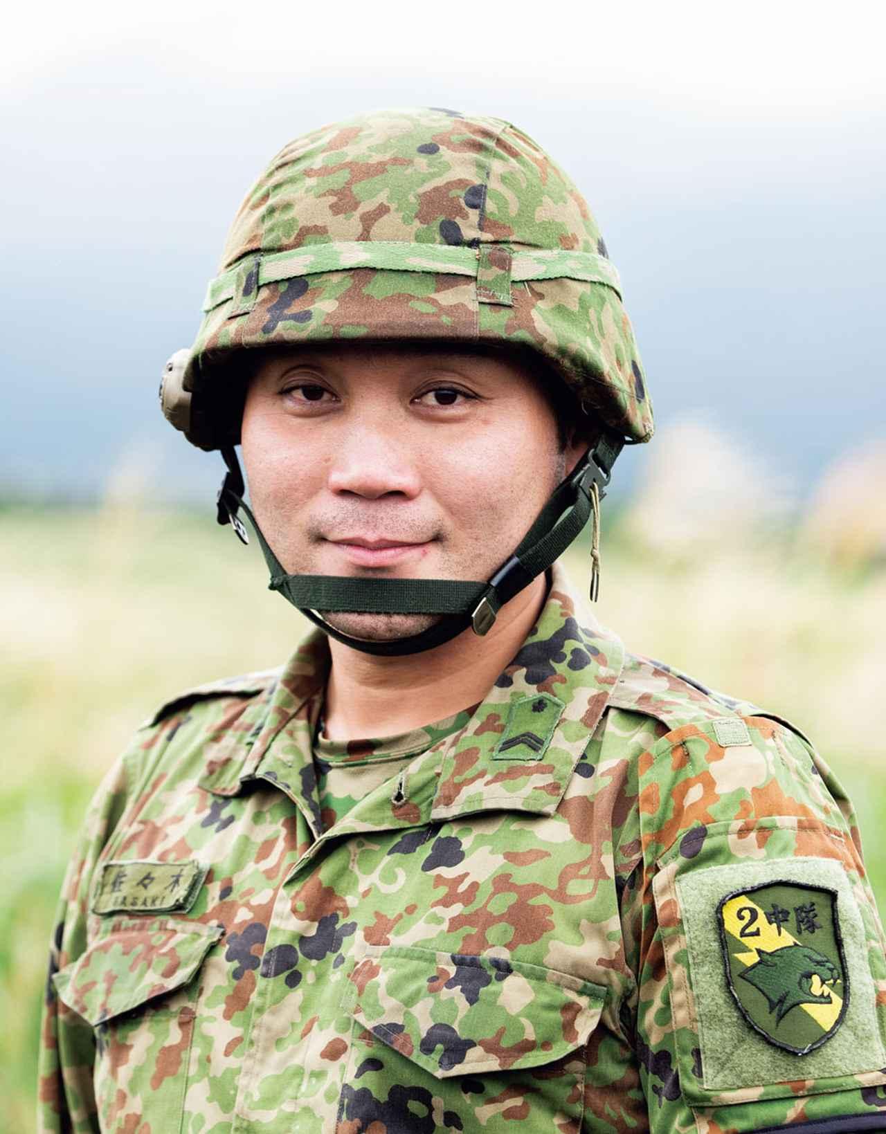 画像: 1998年入隊、2002年退職、03年予備自衛官に任官、17年から即応予備自衛官に。令和元年台風19号災害派遣に招集。今回の演習では分隊長を務めた