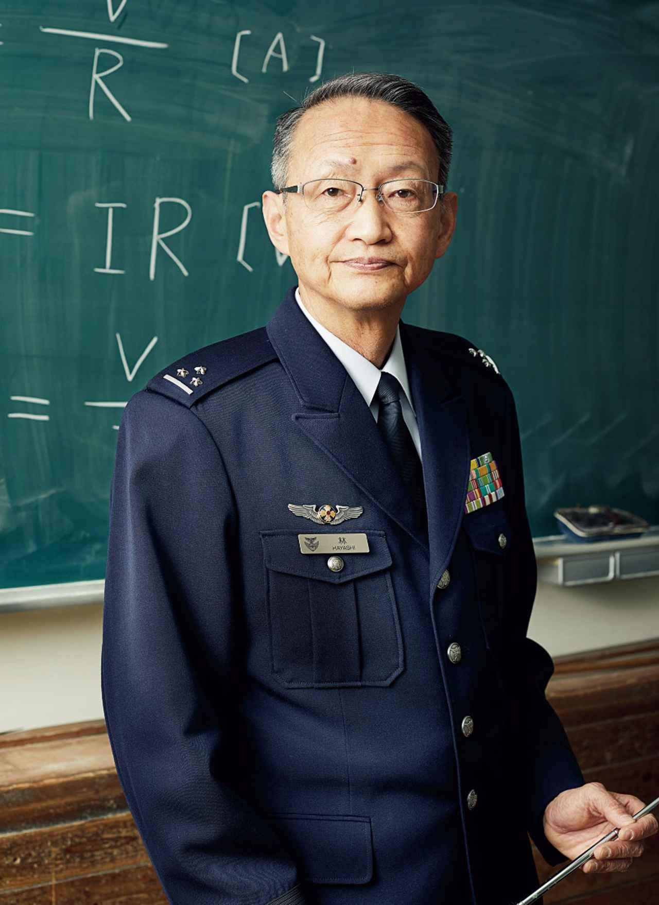 画像: 1974年入隊。気象群本部や中部航空警戒管制団、統合幕僚監部などでの勤務を経て2011年より現職(再任用)