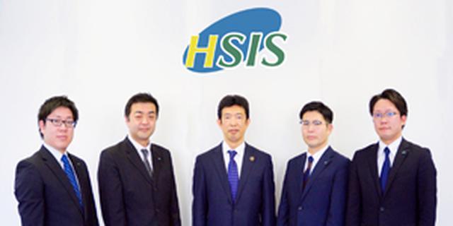 画像: 北海道しんきん情報サービス(HCIソリューション導入事例) 1台わずか30分で既存環境からHCIへ移行 信用金庫のDX推進を支える基盤を整備
