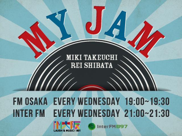 画像: My Jam - FM大阪 85.1