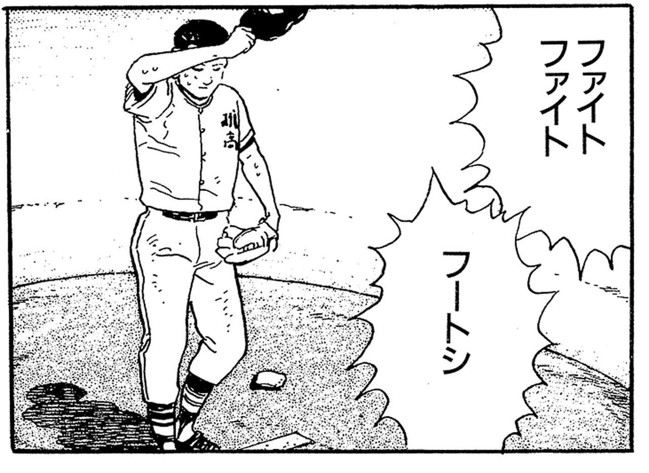 画像5: キャラクター紹介