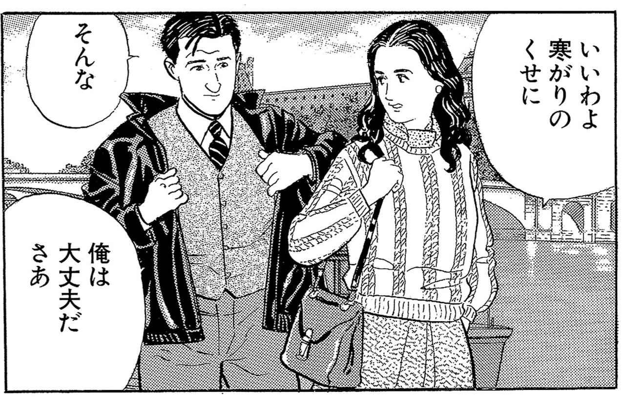 画像3: キャラクター紹介
