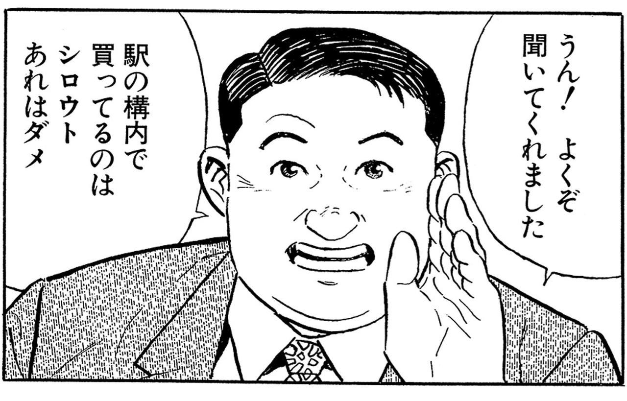 画像2: キャラクター紹介