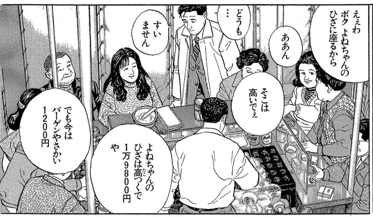画像: 第7話『大阪府大阪市北区中津のたこ焼き』。屋台で食べるシーンでは、大人数ながらも誰がどの席に座って話すのか、位置関係までも緻密に描かれている