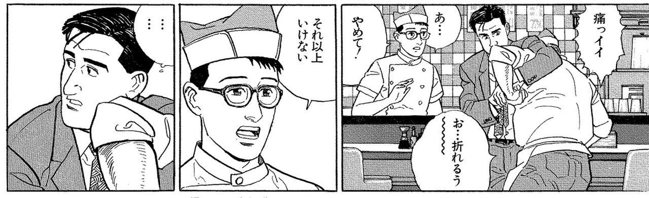 画像: 久住氏と壹岐氏が谷口ジロー氏と一緒にヒクソン・グレイシーの試合を観戦した後、飲みながら「五郎は武道の素養があって実は強いということにしよう」という話になり、このエピソードに繋がったのだとか