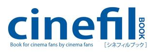 cinefil BOOK