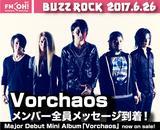 BUZZ ROCK告知4