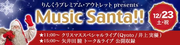 Music Santa!!