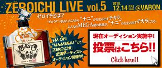 ZEROICHI LIVE vol.5
