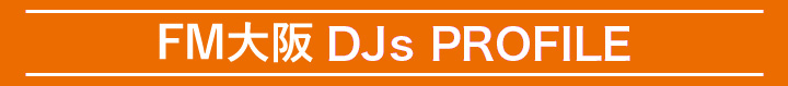 FM OH! DJs PROFILE