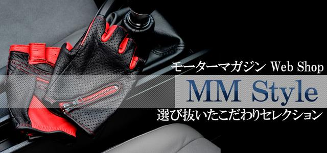 MM_STYLE