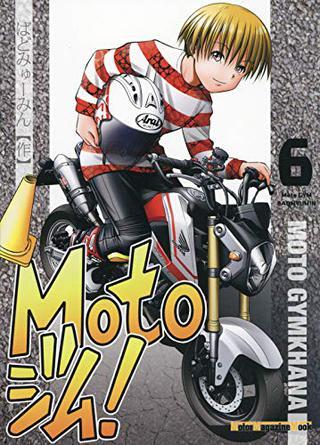 Motoジム6!