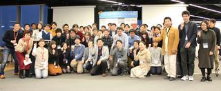 日立グループの社内勉強会「Team Sunrise」