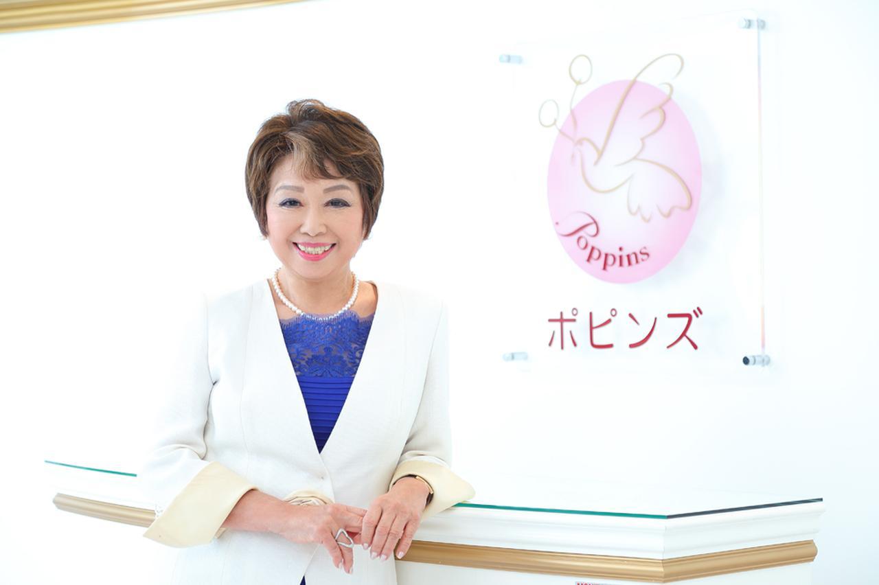 株式会社ポピンズホールディングス 中村紀子氏