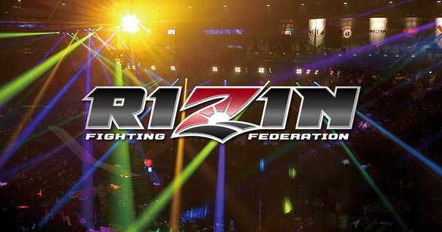画像: RIZIN FIGHTING FEDERATION(ライジン オフィシャルサイト)