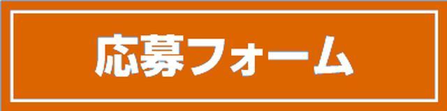 画像: [格闘技EXPO]RIZIN FF オープングラップリングトーナメント2017 オフィシャルルール