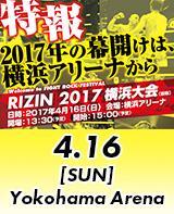 RIZIN 2017 YOKOHAMA