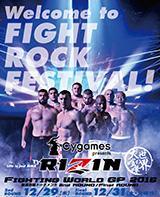 RIZIN GP 2st