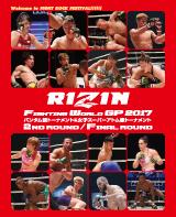 RIZIN FIGHTING WORLD GRAND-PRIX 2017 男子バンタム級トーナメント&女子スーパーアトム級トーナメント2nd ROUND/Final ROUND