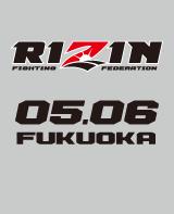 RIZIN.10