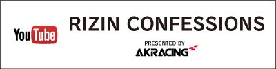画像: RIZIN CONFESSIONS #2