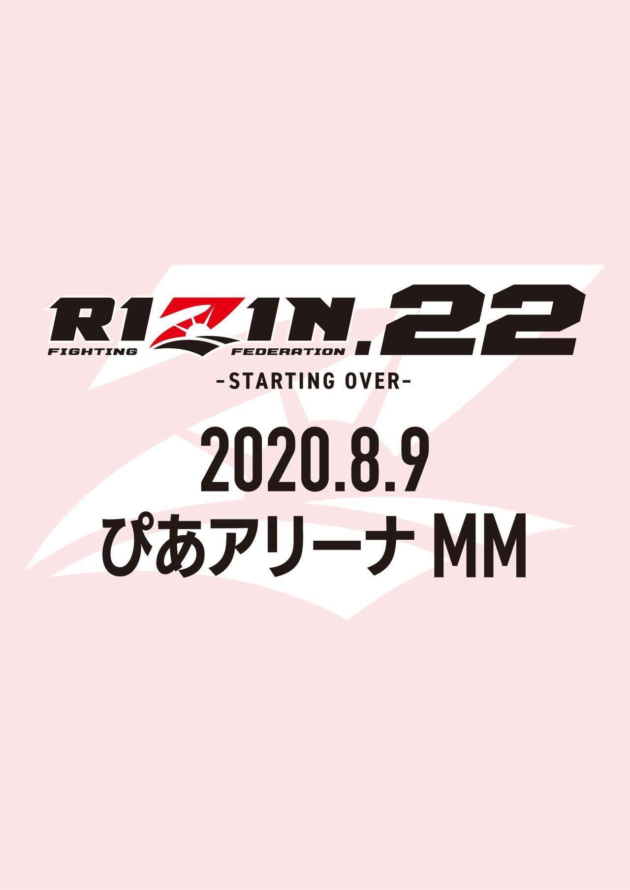 RIZIN.22