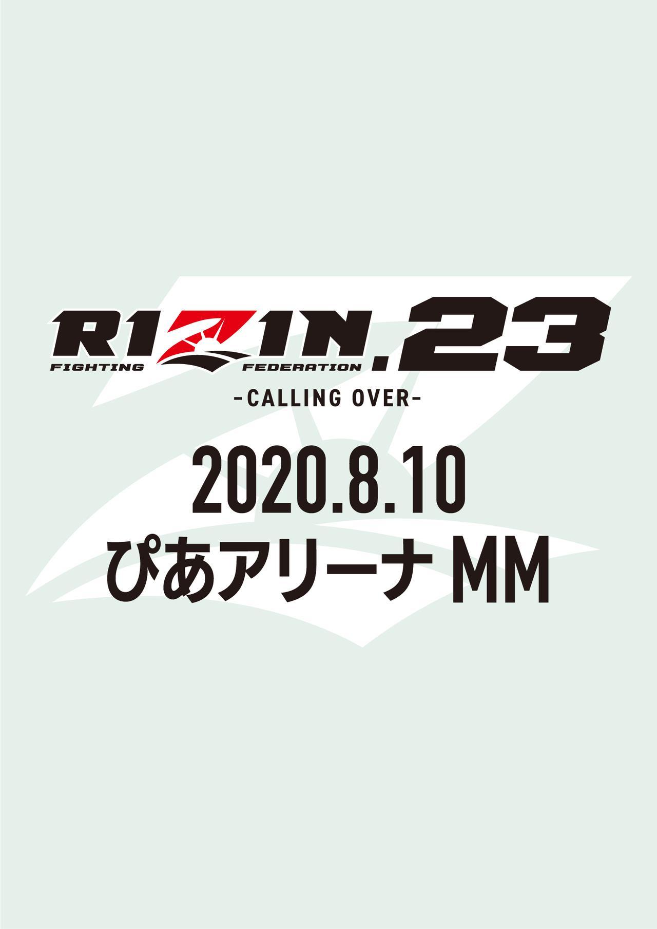 RIZIN.23