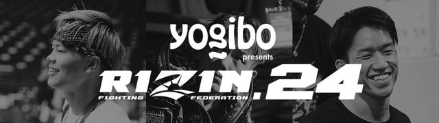 Yogibo presents RIZIN.24