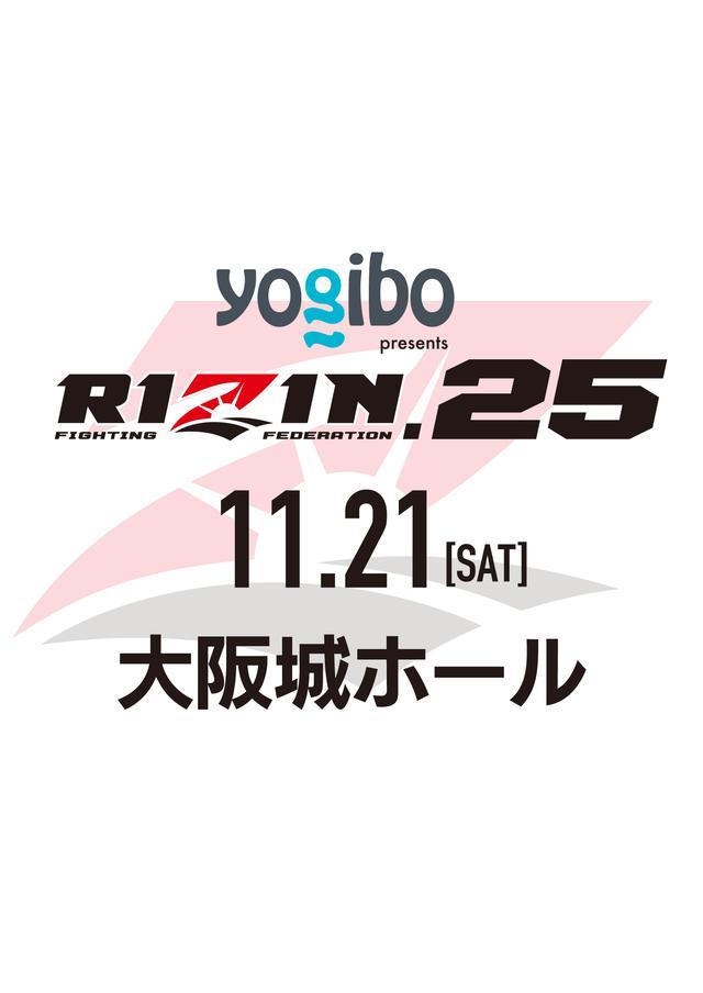 RIZIN.24
