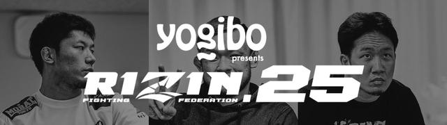 Yogibo presents RIZIN.25