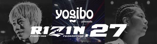 Yogibo presents RIZIN.27
