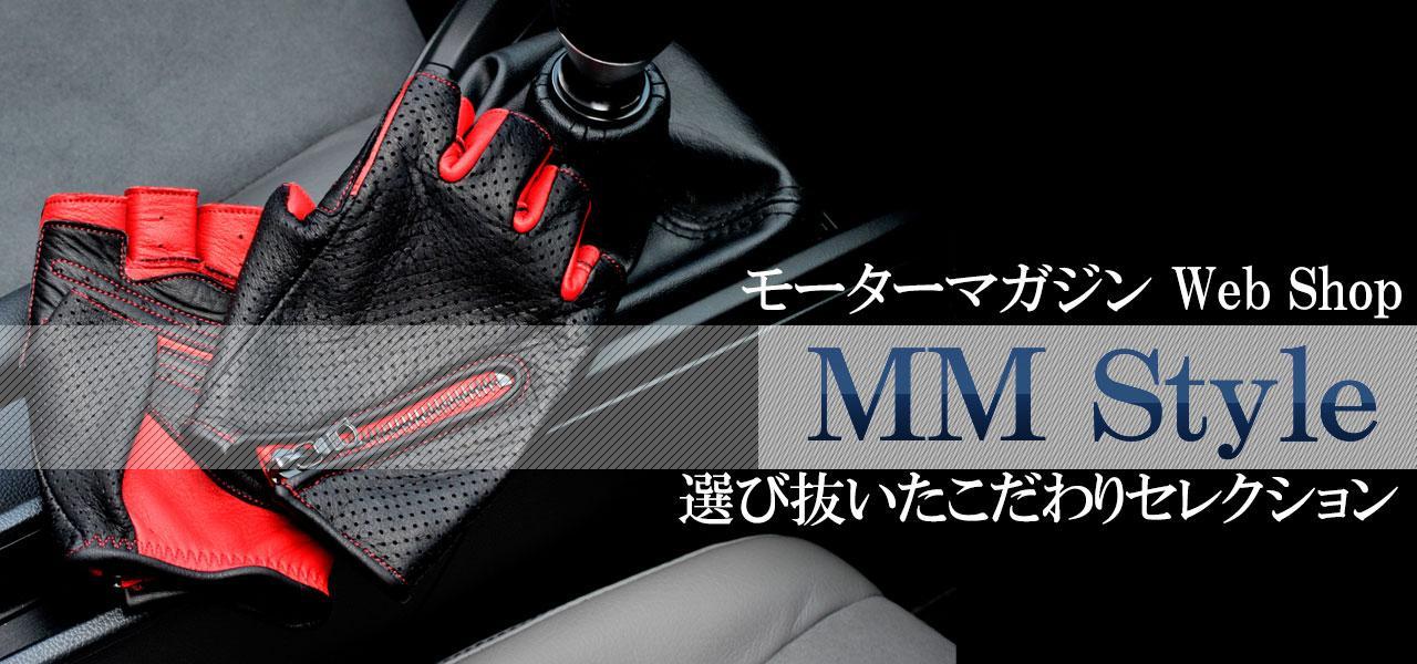 モーターマガジン Web Shop