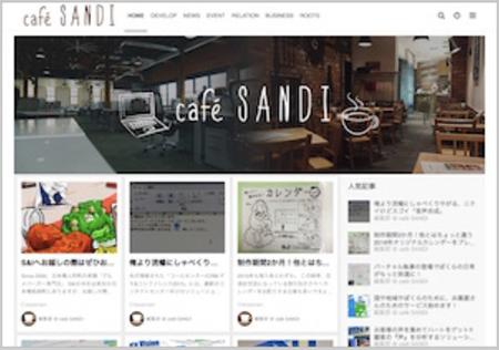 café SANDI