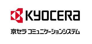 ロゴ:京セラコミュニケーションシステム株式会社