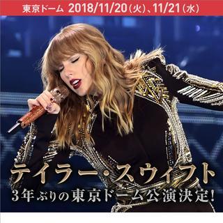 テイラー・スウィフト、レピュテーション・ツアー、来日公演、Taylor Swift、Reputation Tour