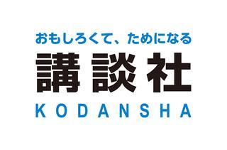 ロゴ:講談社
