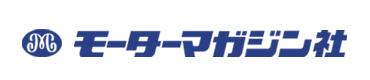 ロゴ:モーターマガジン社