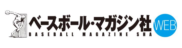 ベースボールマガジン社