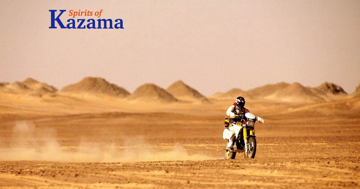 画像: #Dakar - Spirits of KAZAMA   チーム風間オフィシャルサイト