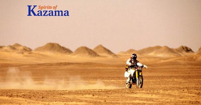 画像: #Dakar - Spirits of KAZAMA | チーム風間オフィシャルサイト
