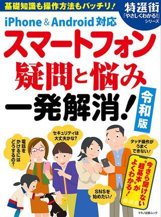 新刊ムック案内