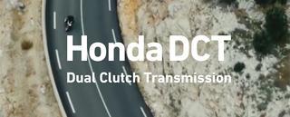 デュアル・クラッチ・トランスミッション