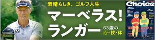 チョイスNo.235(2020.10)