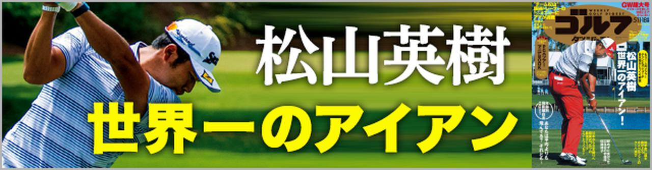 週刊GD2021年5月11・18日号